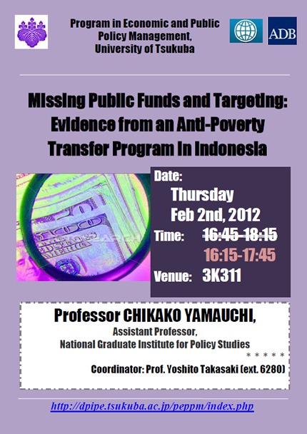 Poster2011-February2