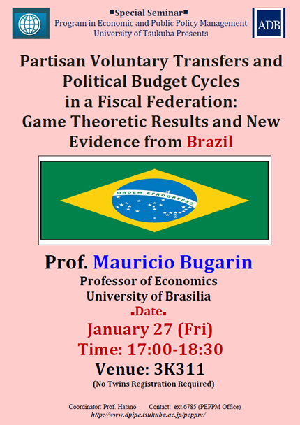 Poster2011-January27