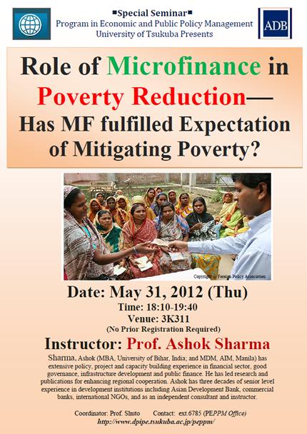 Poster2012-May31