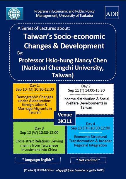 Poster2012-September10-13