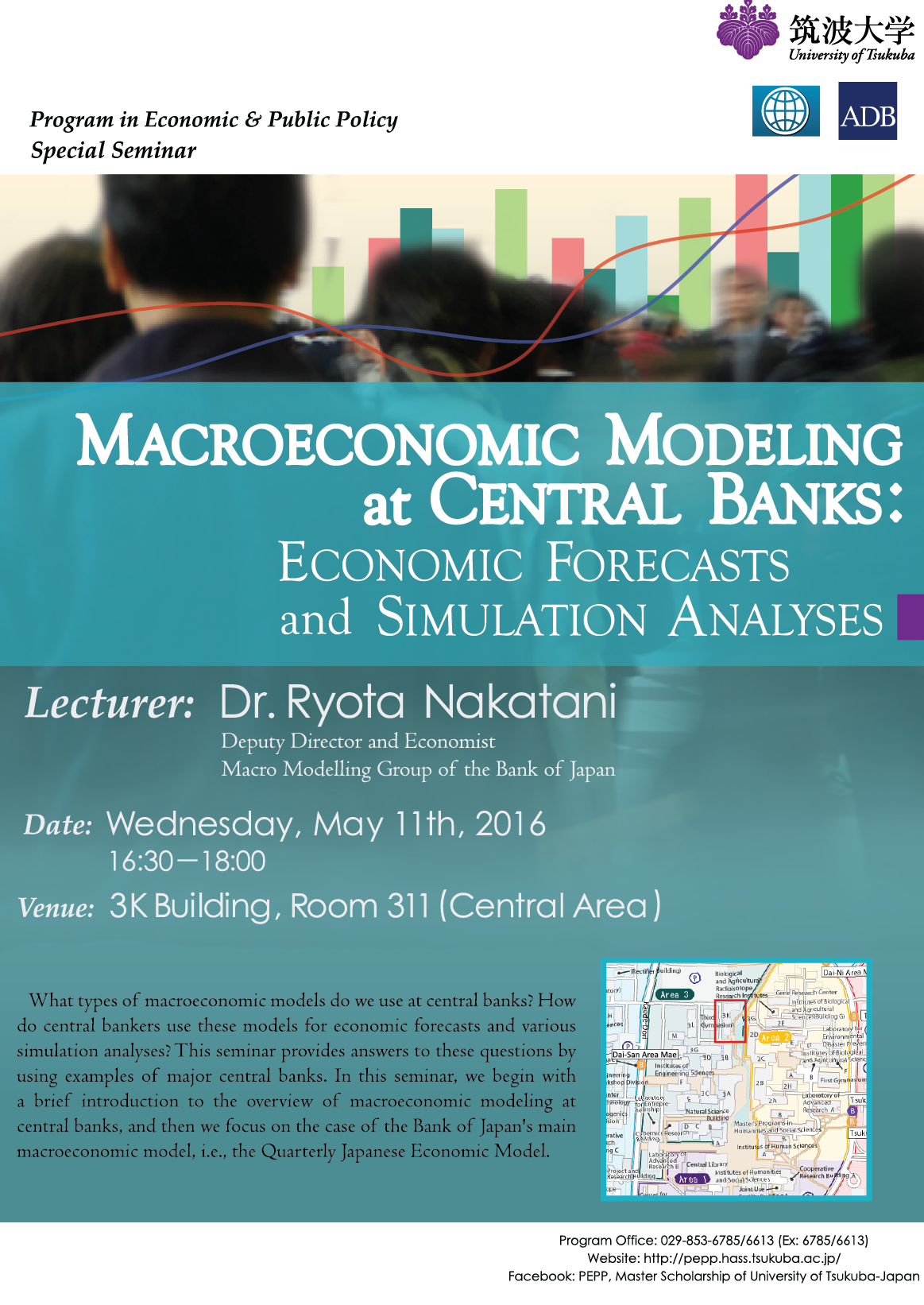 [PEPP Seminar] May11_Dr. Nakatani_Macroeconomic Modeling at Central Banks Economic Forecasts and Simulation Analyses1