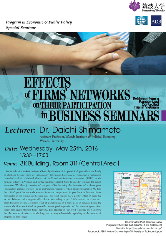 [PEPP Seminar] May25_Dr. Shimamto_Effects of Firms' Networks on Thier Participation in Business Seminars