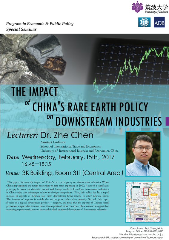 Feb15_Dr. Chen_The Impact of China's Rare Earth Policy on Downstream Industries