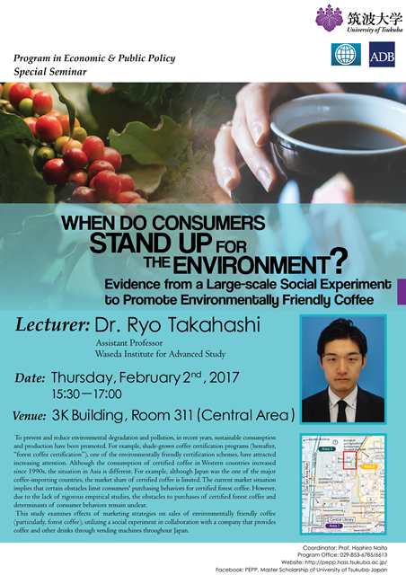 Feb2_Dr. Ryo Takahashi_When Do Consumers Stand Up For the Environment