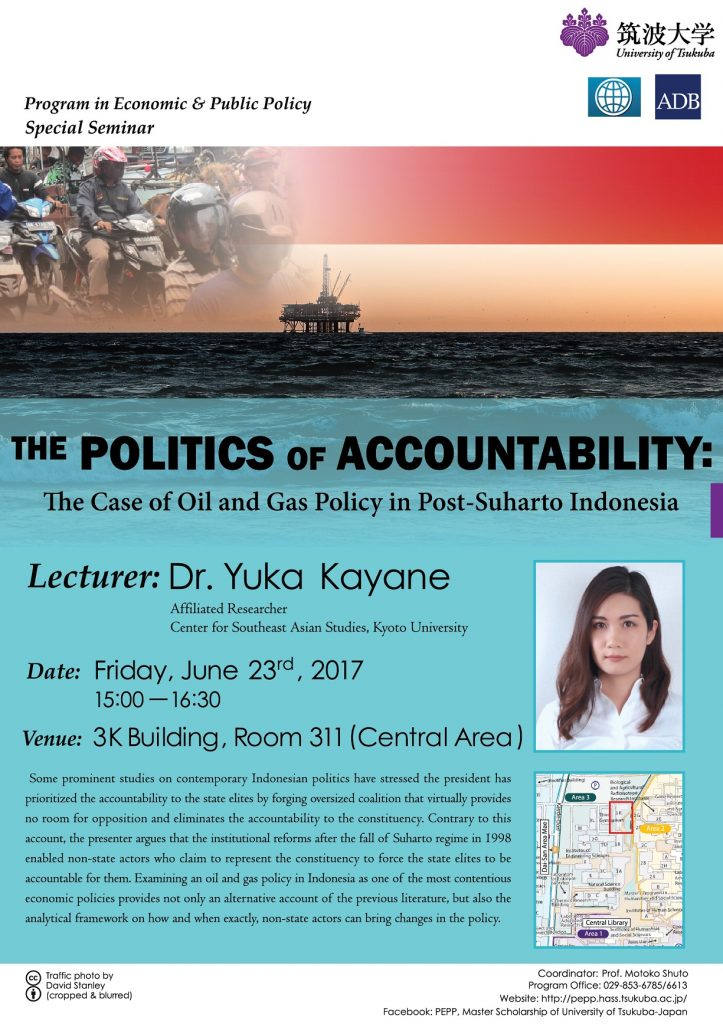 PEPP Seminar_23 June_Politics of Accountability